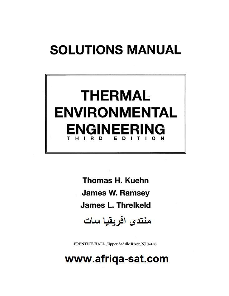 environmental engineering solution manual