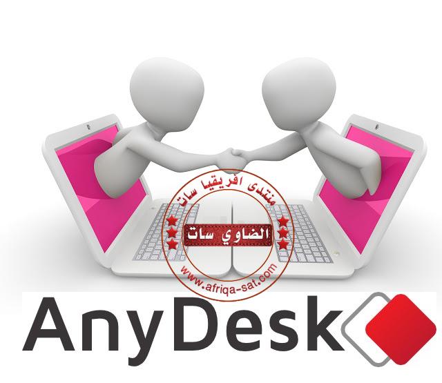 اصدار جديد لبرنامج AnyDesk 4.1.0